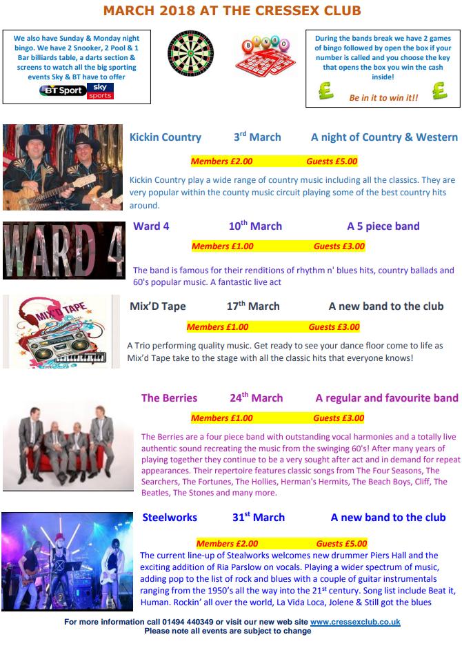 March Entertainment