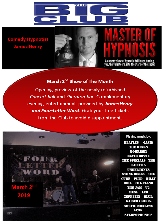 March Show of the Month