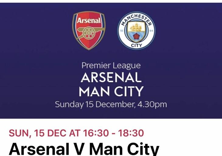 Arsenal v Man City
