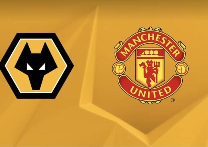 Wolves v Man U