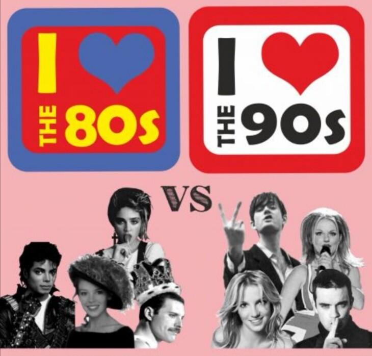 80s V 90s halloween bash