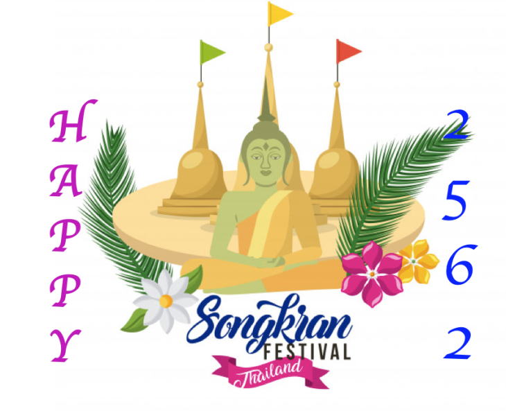 Happy Songkran - Sawasdi Phee Mai 2562