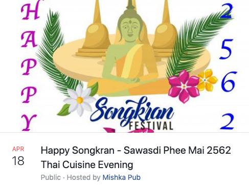 Thai Cuisine Night