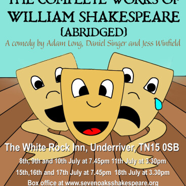 Outdoor Shakespeare Production
