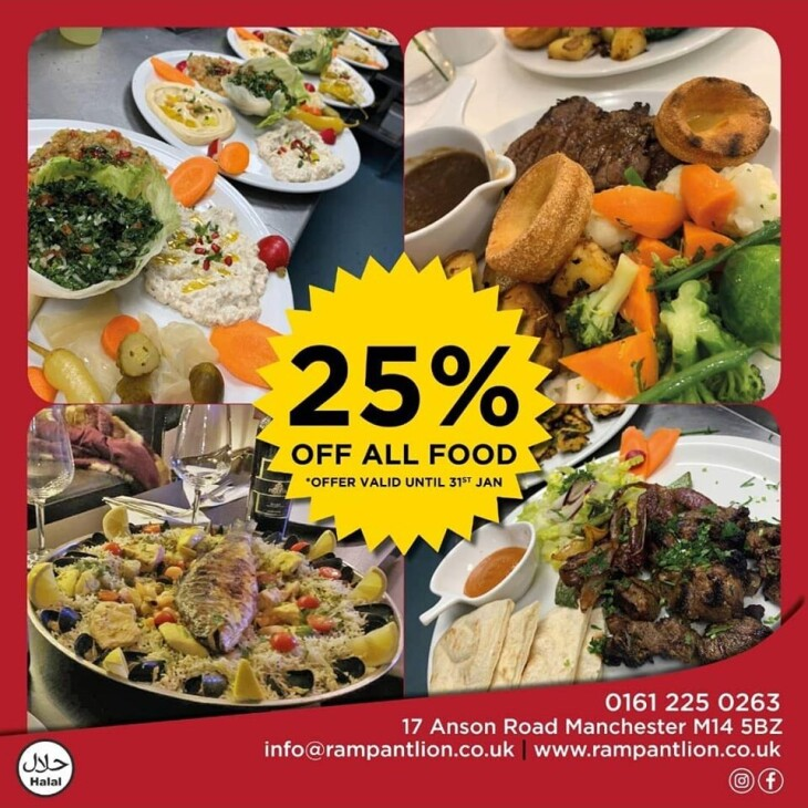 25% Off All Food January and February!