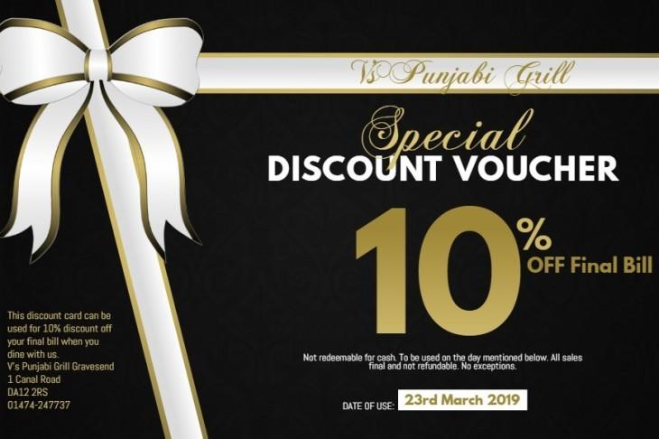 10% Discount Voucher
