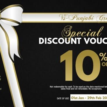 V's Discount Voucher