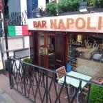 Bar Napoli