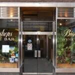 Bishops Wine Bar