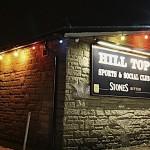 Hill Top Sports & Social Club