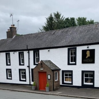 Dukes Head Inn, Armathwaite