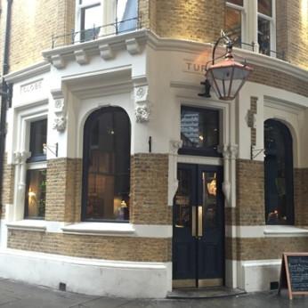 Globe, London SE1