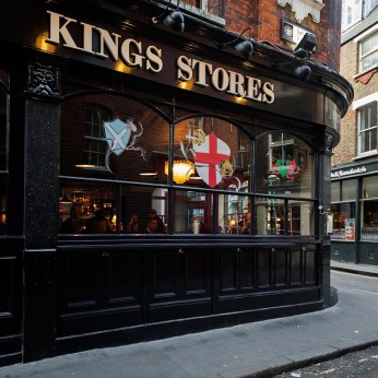 Kings Stores, London E1