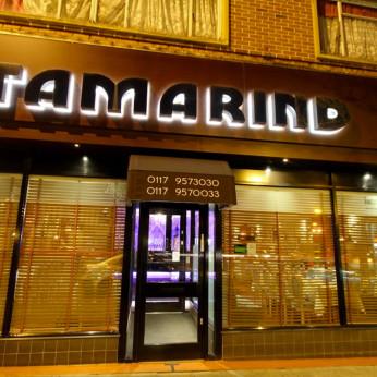 Tamarind, Downend