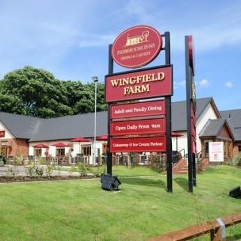 Wingfield Farm, Hessle