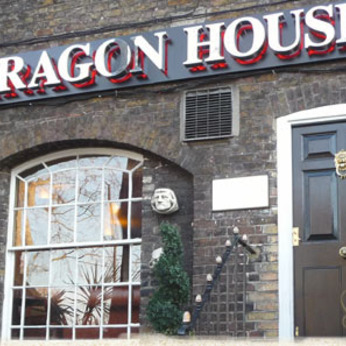 Aragon House, London SW6