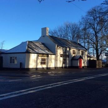 Windwhistle Inn, Cricket St. Thomas