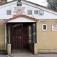 Thorncliffe Cricket & Social Club, Sheffield(photo 5)