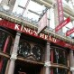 Kings Head Theatre, London(photo 1)