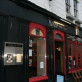 Illusions Magic Bar, Bristol, Bristol (photo 1)