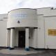 Rectory Road Social Club, Dagenham, Dagenham (photo 1)