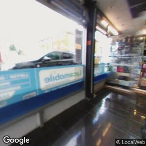 Dukes Head, London E17